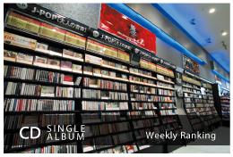 CD single/album Weekly Ranking