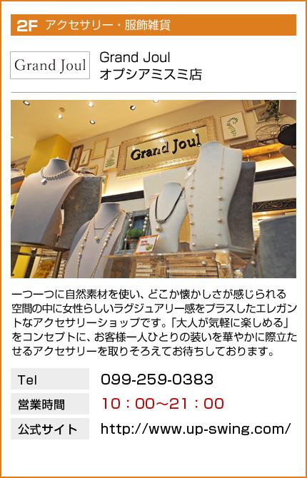 Grand Joul