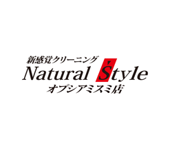 Natural Style ロゴ