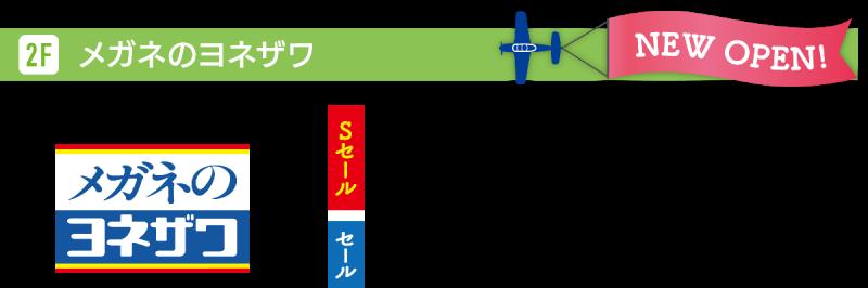 テナントサービス②