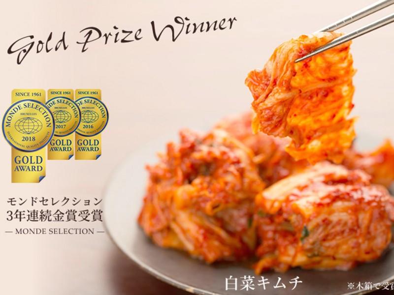 白菜キムチ2