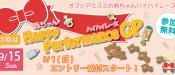 915happy-performance-gp