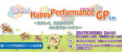 528happy-performance-gp