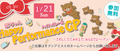 happy-performance-gp